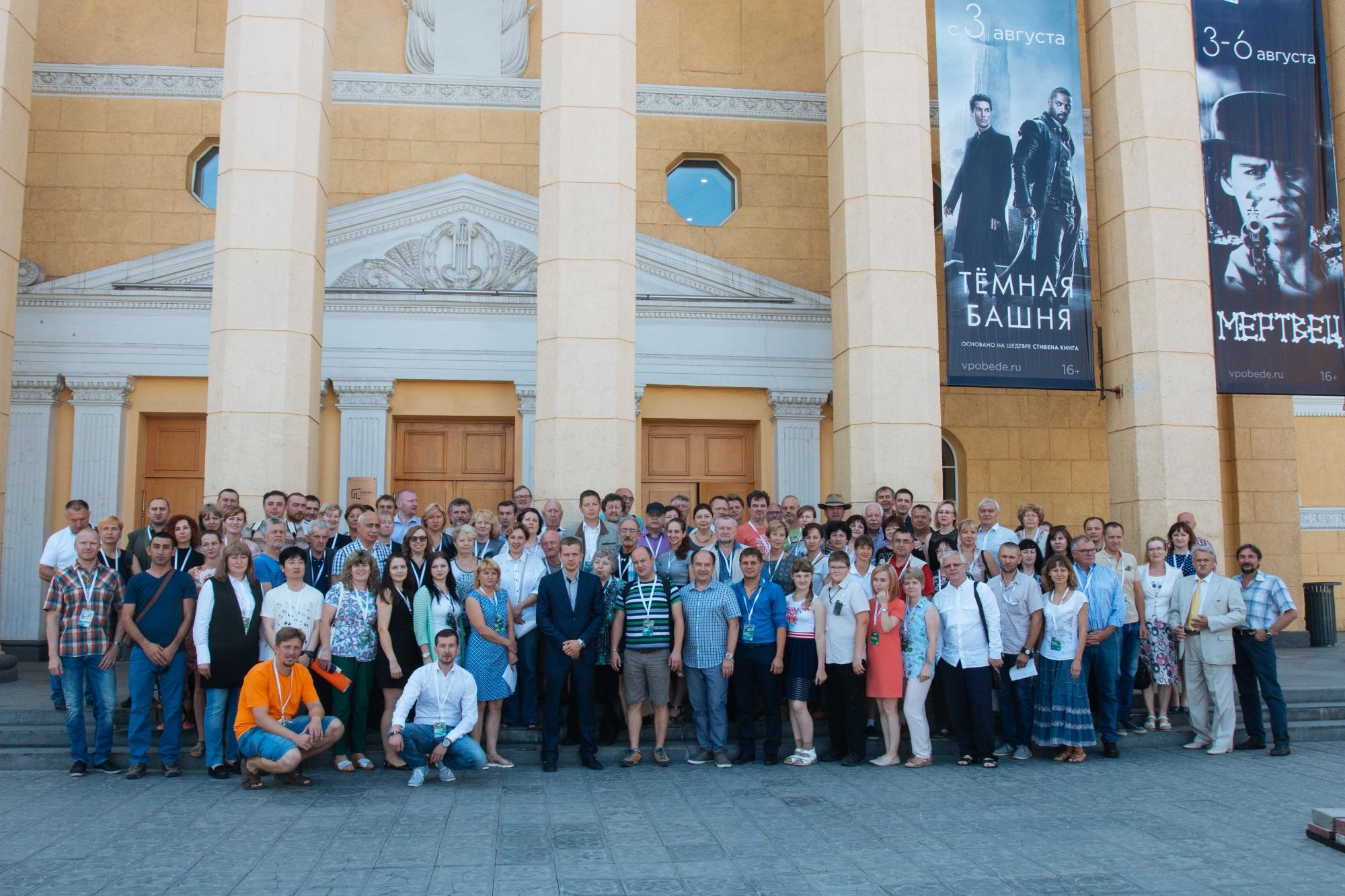 Конференция ЕАРАЗА 31 июля–6 августа 2017 года в Новосибирском зоопарке