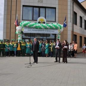 Конференция 2012 года на базе Ярославского зоопарка