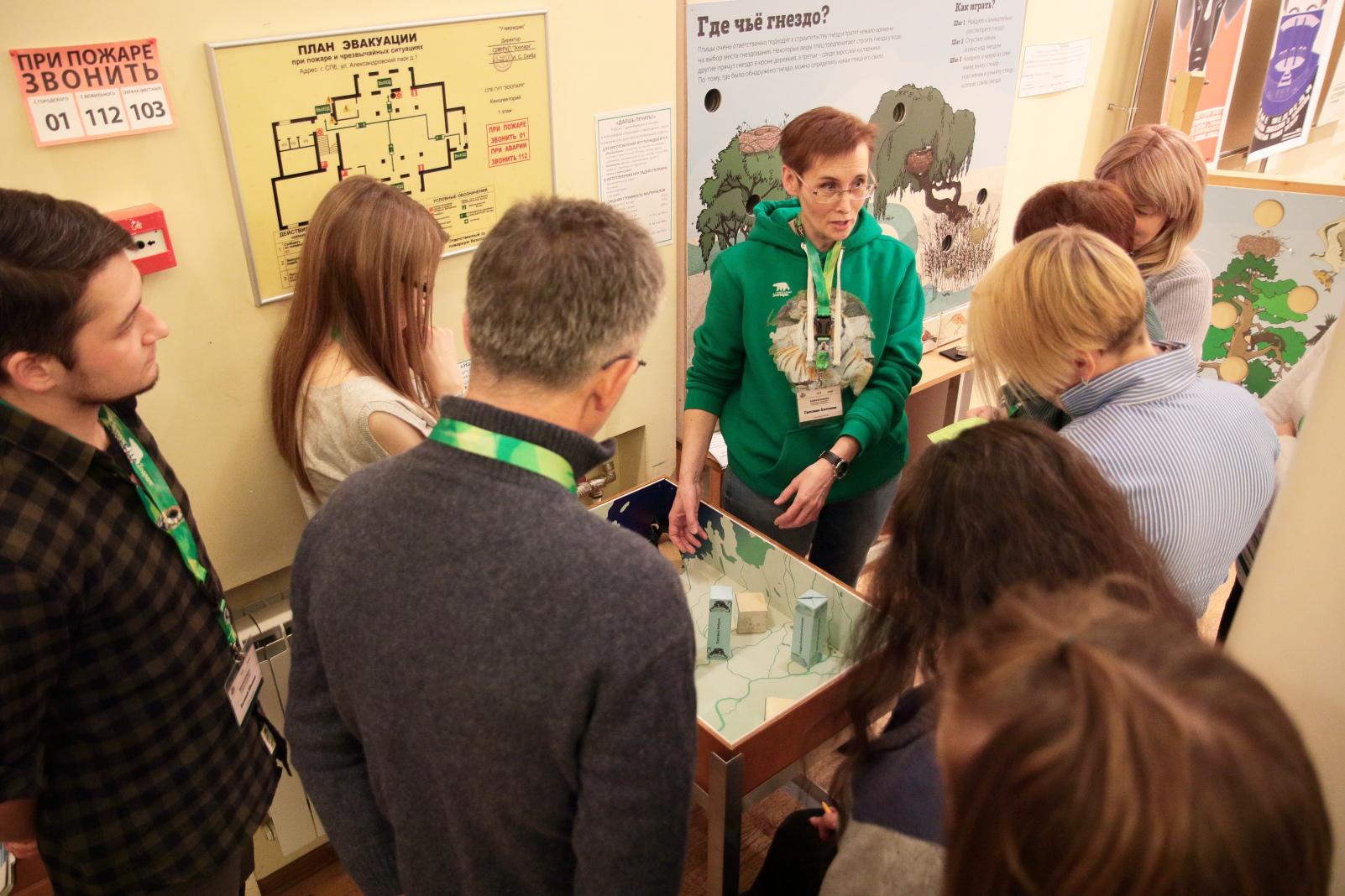 Конференция по просветительной работе в зоопарках и аквариумах