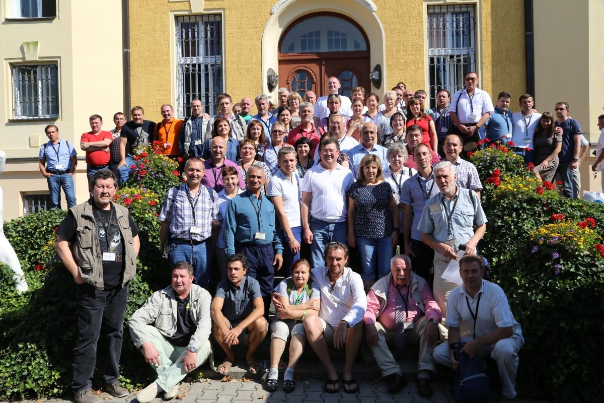 Конференция ЕАРАЗА в 2016 году в Двур Кралове (Чехия)