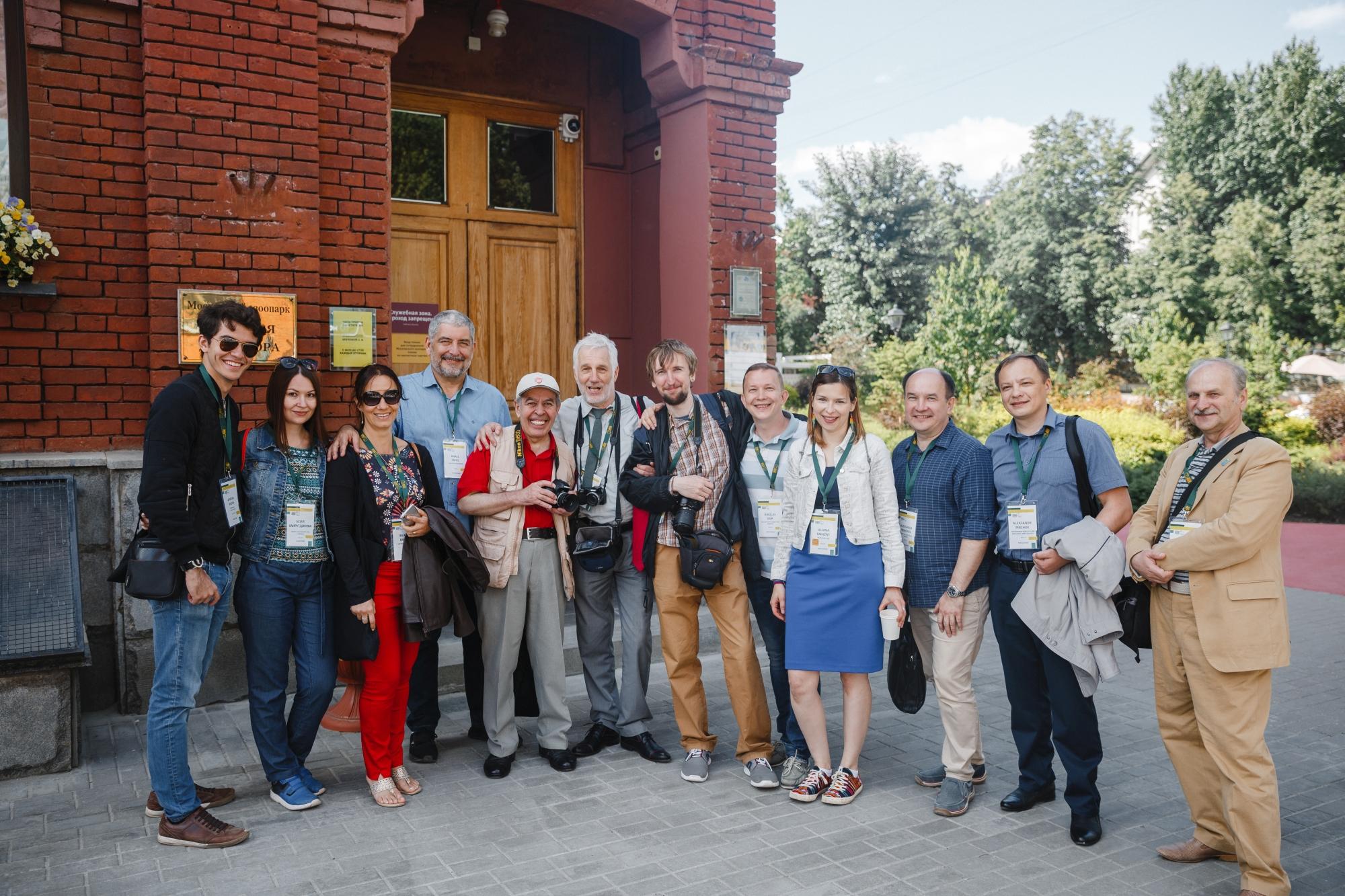 Международная научно-практическая конференция ЕАРАЗА  в 2019 году