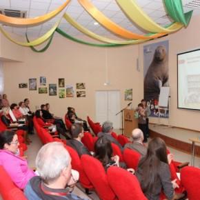 Научно-практическая конференция «Современный зоопарк и общество», приуроченная к 90-летию со дня рождения Джеральда Даррелла