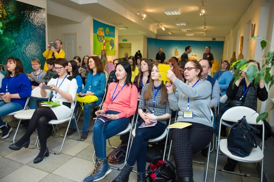 Международная конференция: «Экологическое просвещение в зоопарках и аквариумах»