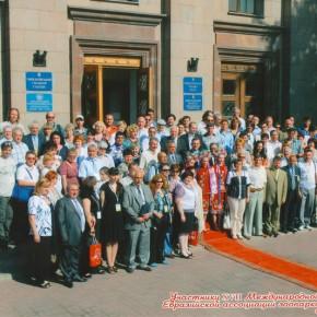 Отчётная конференция ЕАРАЗА 2011 в городе Николаеве